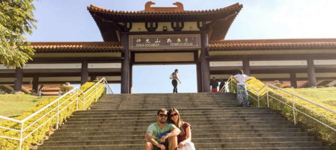Templo Zu Lai: um passeio gratuito em São Paulo